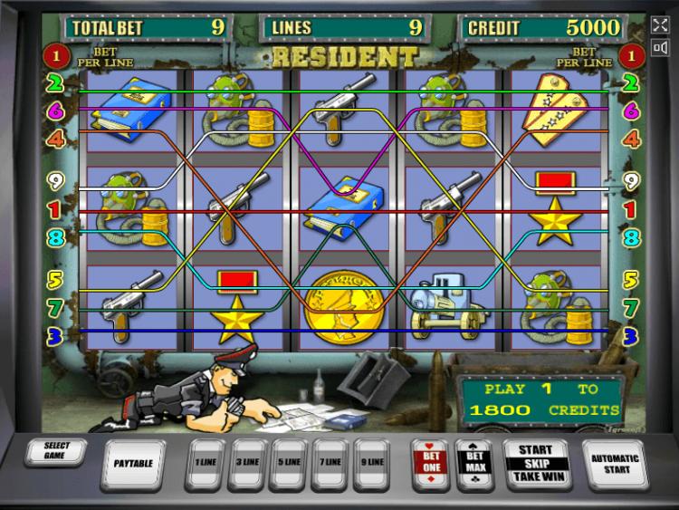 Играть в игровой автомат Резидент с компьютера онлайн и с мобильного телефона без регистрации и бесплатно.Автомат Сейфы онлайн для азартных игроков бесплатно.